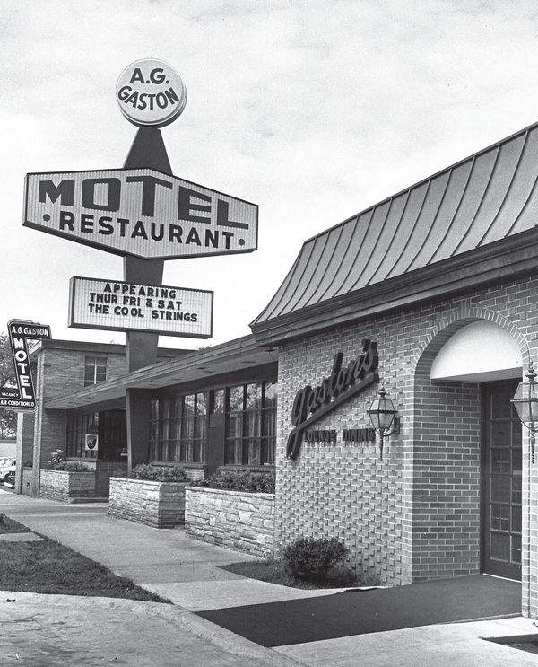 The Gaston motel, a historic motel that had a heavy involvement in the 1960s Civil Rights Movement.