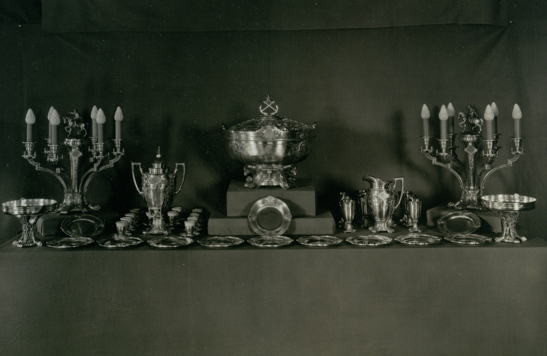 Part of the Silver Service Given by the City of Houston (University of Houston)