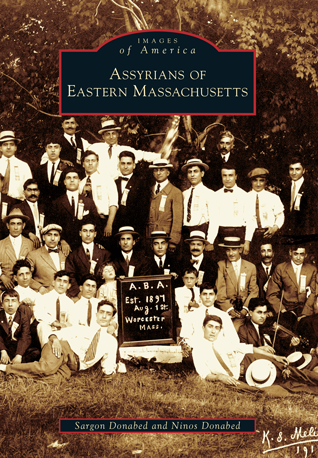 Assyrians of Eastern Massachusetts