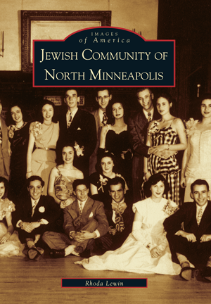 Jewish Community of North Minneapolis