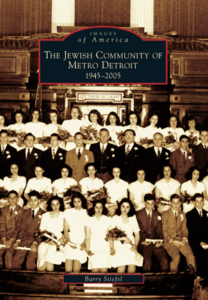 The Jewish Community of Metro Detroit