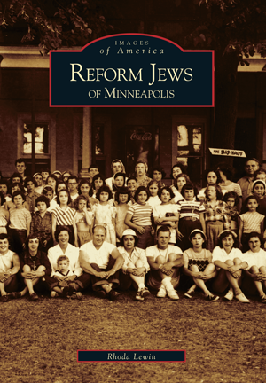Reform Jews of Minneapolis