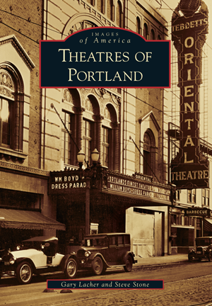 Theatres of Portland