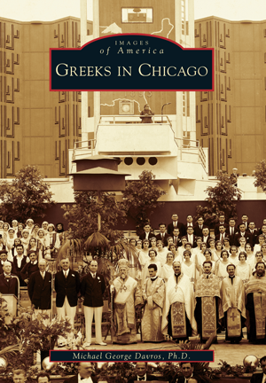Greeks in Chicago
