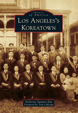 Los Angeles's Koreatown