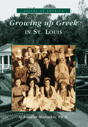 Growing Up Greek in St. Louis