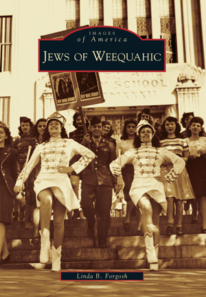 Jews of Weequahic
