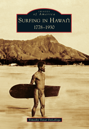 Surfing in Hawai'i
